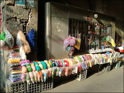 Armenia - Wool store in Yerevan