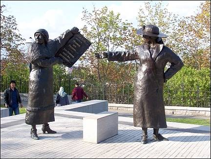 Canada - Ottawa, Women's Memorial