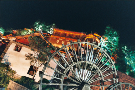 China, Yunnan - Lijiang at night