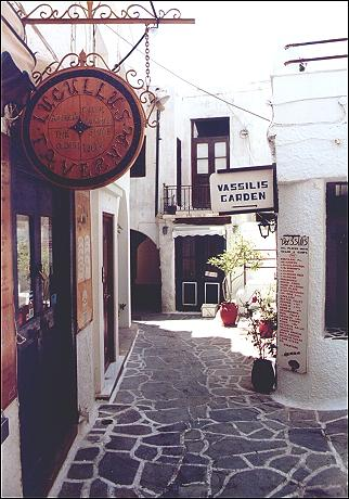 Greece, Cyclades, Naxos - Old Market Street