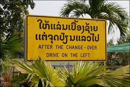 Thailand - Nhong Kai, sign at Friendship bridge