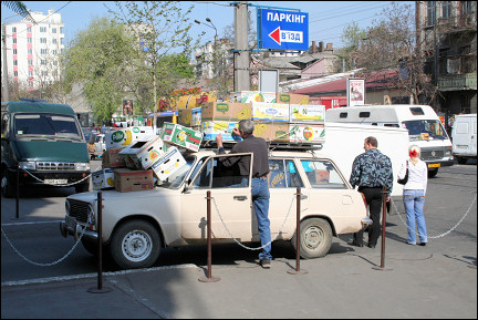 Ukraine - Odessa, packing the car