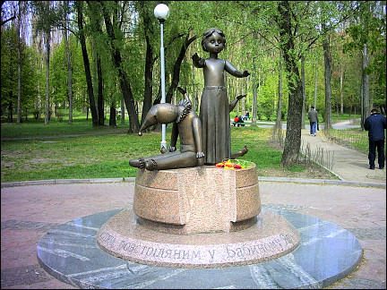 Ukraine - Babyn Yar, Children's Memorial